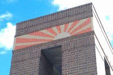 Missouri City Mosaic